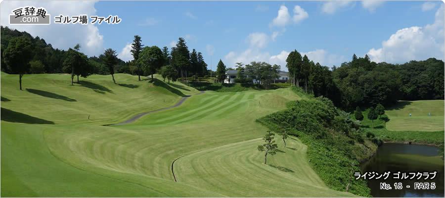 「ライジングゴルフ」の画像検索結果